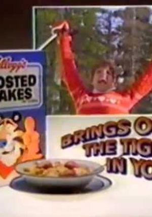 Frosted Flakes Advert Music