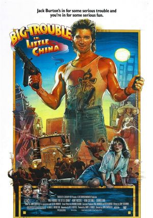 Big Trouble In Little China Movie Soundboard