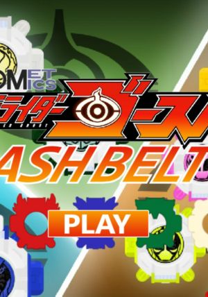 Kamen Rider ZI-O Flash Belt Soundboard 2